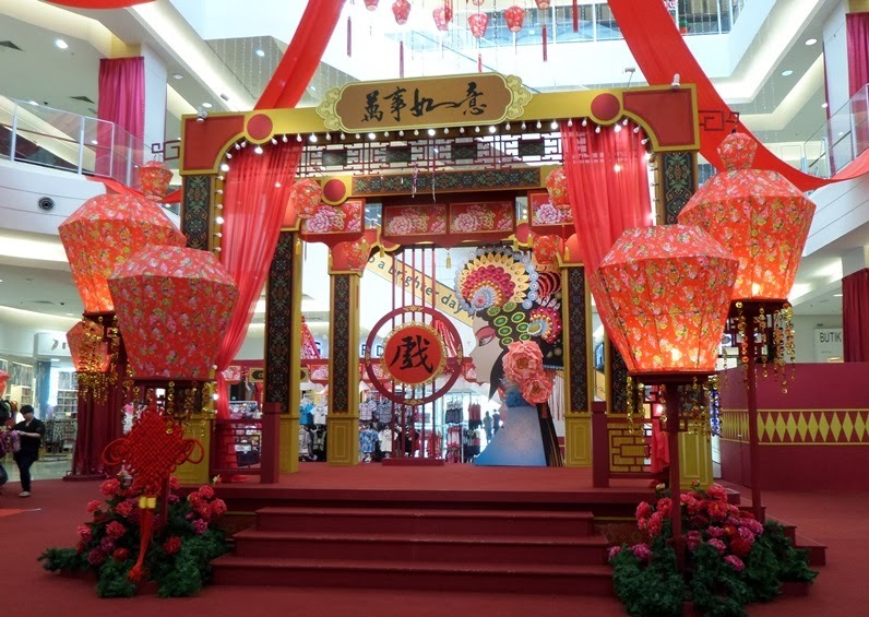 Image of: chinese new year decoration